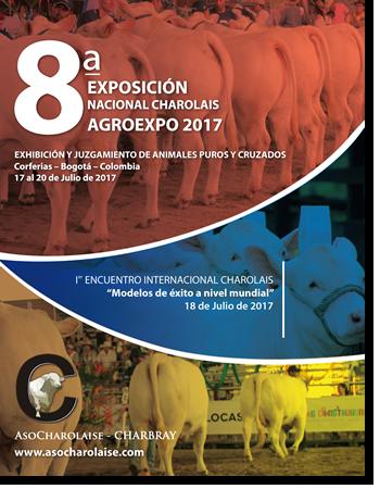 afiche-agroexpo2017